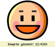Japanische Emoji