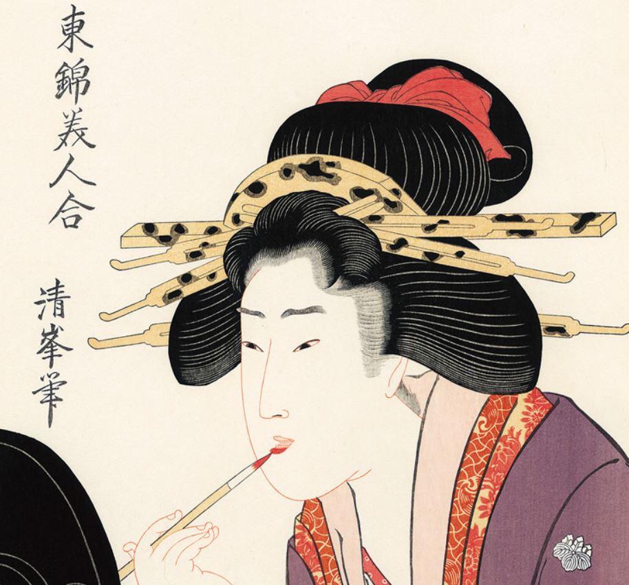 Frau schönheitsideal japan So sehen