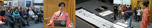 「ときめきを伝えるとき」宮田亮平東京藝術大学学長による講演会