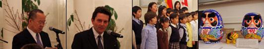 東日本大震災追悼式典