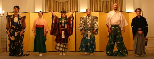Kyogen-Aufführung der Shigeyama Chuzaburo Kyogen-Kai