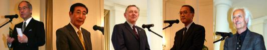 Empfang anlässlich der Japanisch-Deutschen Hochschulrektorenkonferenz